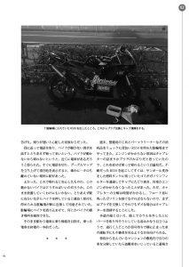 03_14_honbun