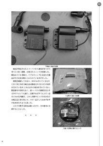 03_14_honbun2