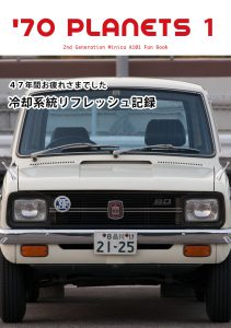 01_hyoushi
